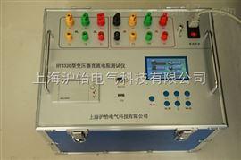 HY3320直流电阻测试仪