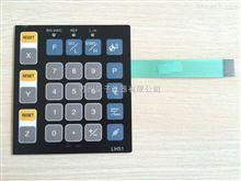 LH51-2索尼SONY数显表LH51-2按键板,LH51-3按键