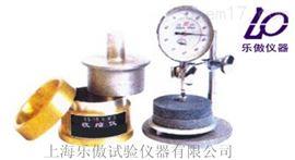 供应SS-1型土壤收缩仪