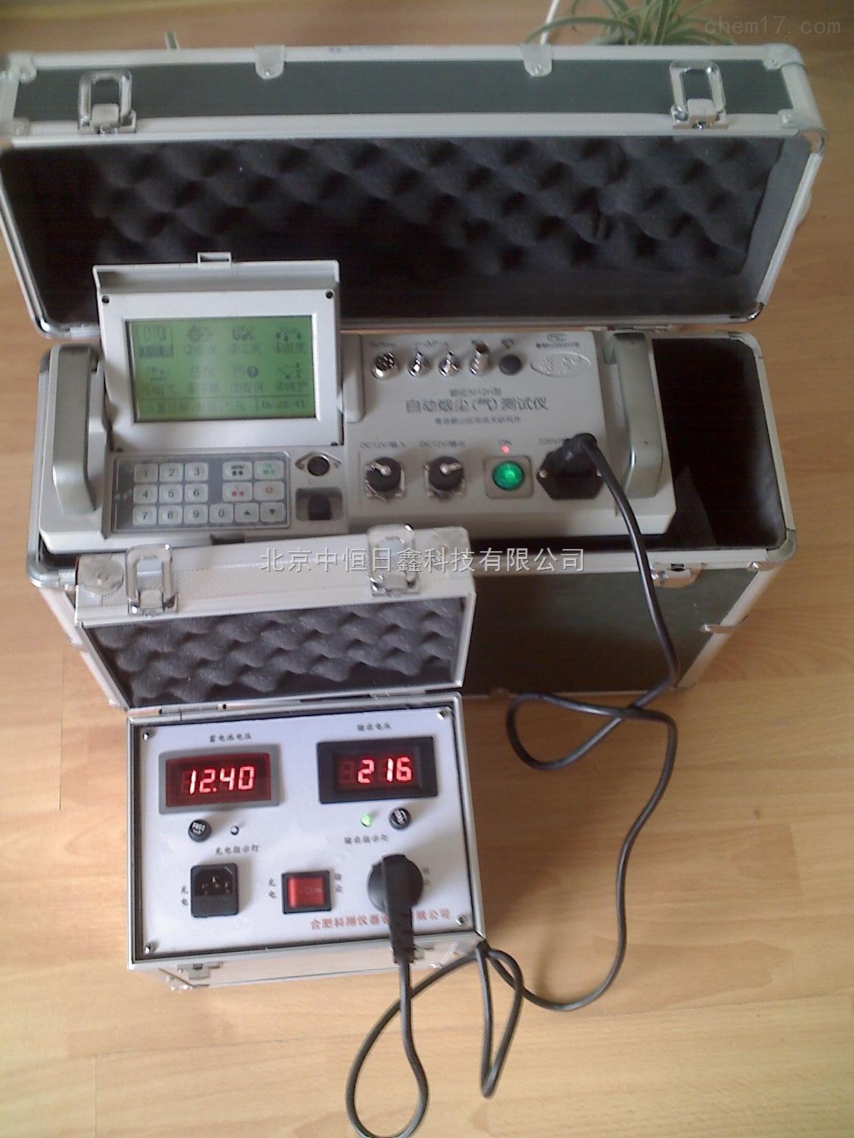 永安门控电源箱接线图p_98图