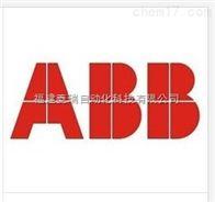 现货特价供应ABB断路器10105389 GSH203 AC-C25/0.03