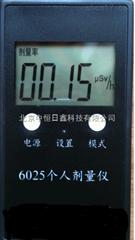 60256025个人剂量仪