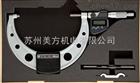 293-251-10三丰数显外径千分尺293-251-10 测量范围:125-150mm