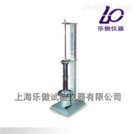 供应TSY-4土工布动态穿孔试验仪