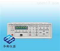 TH2512A直流低電阻測試儀   TH2512B直流低電阻測試儀