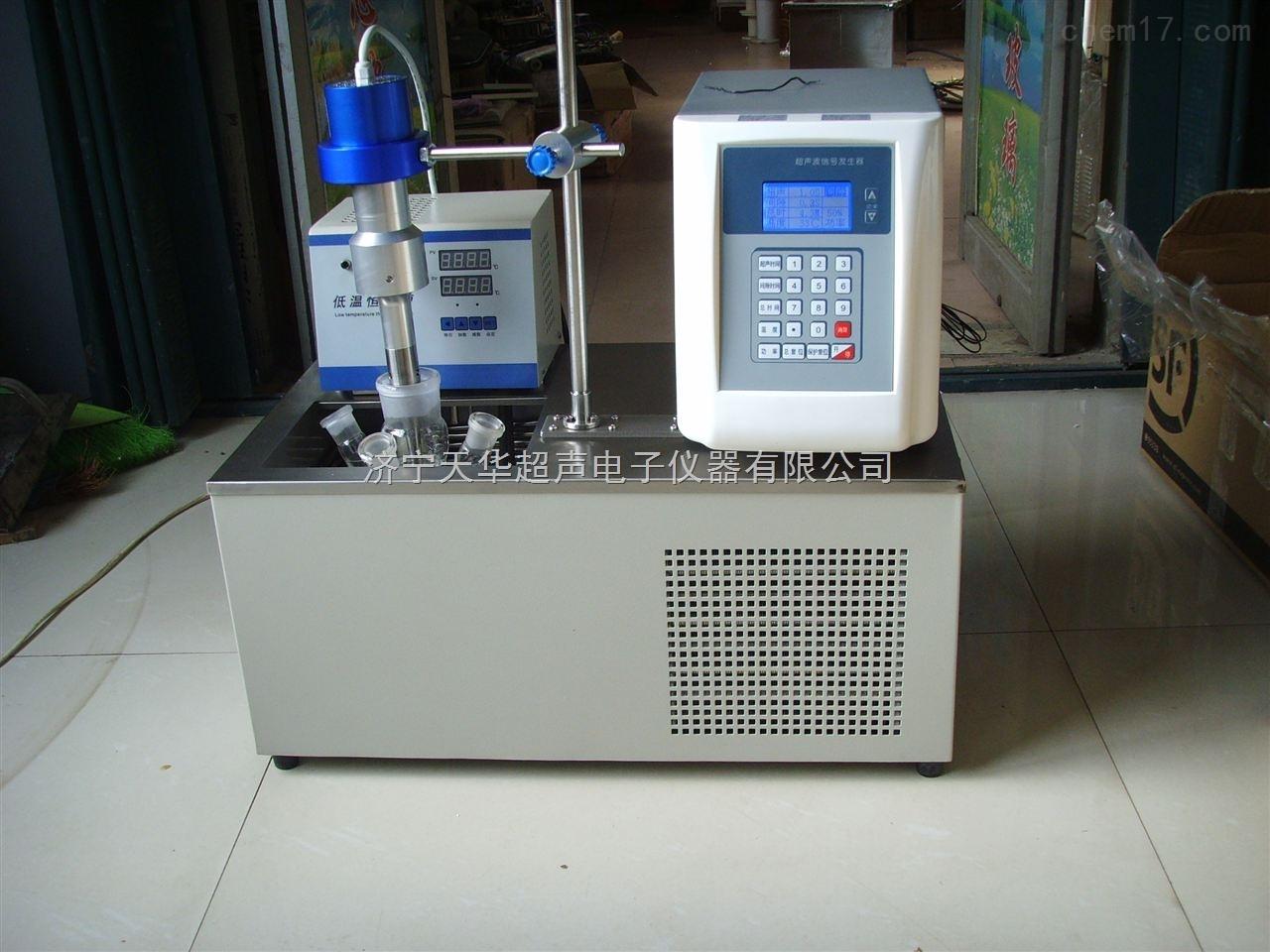 TH-1500BY实验室超声波提取机