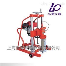 供應HZ-20汽油鉆孔取芯機