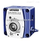 VICKERS流量控制阀DG5V-H8-6C-2-M-U-H5-3