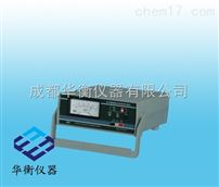 ZY9622A開關接觸(mΩ)電阻分選儀(經濟型)