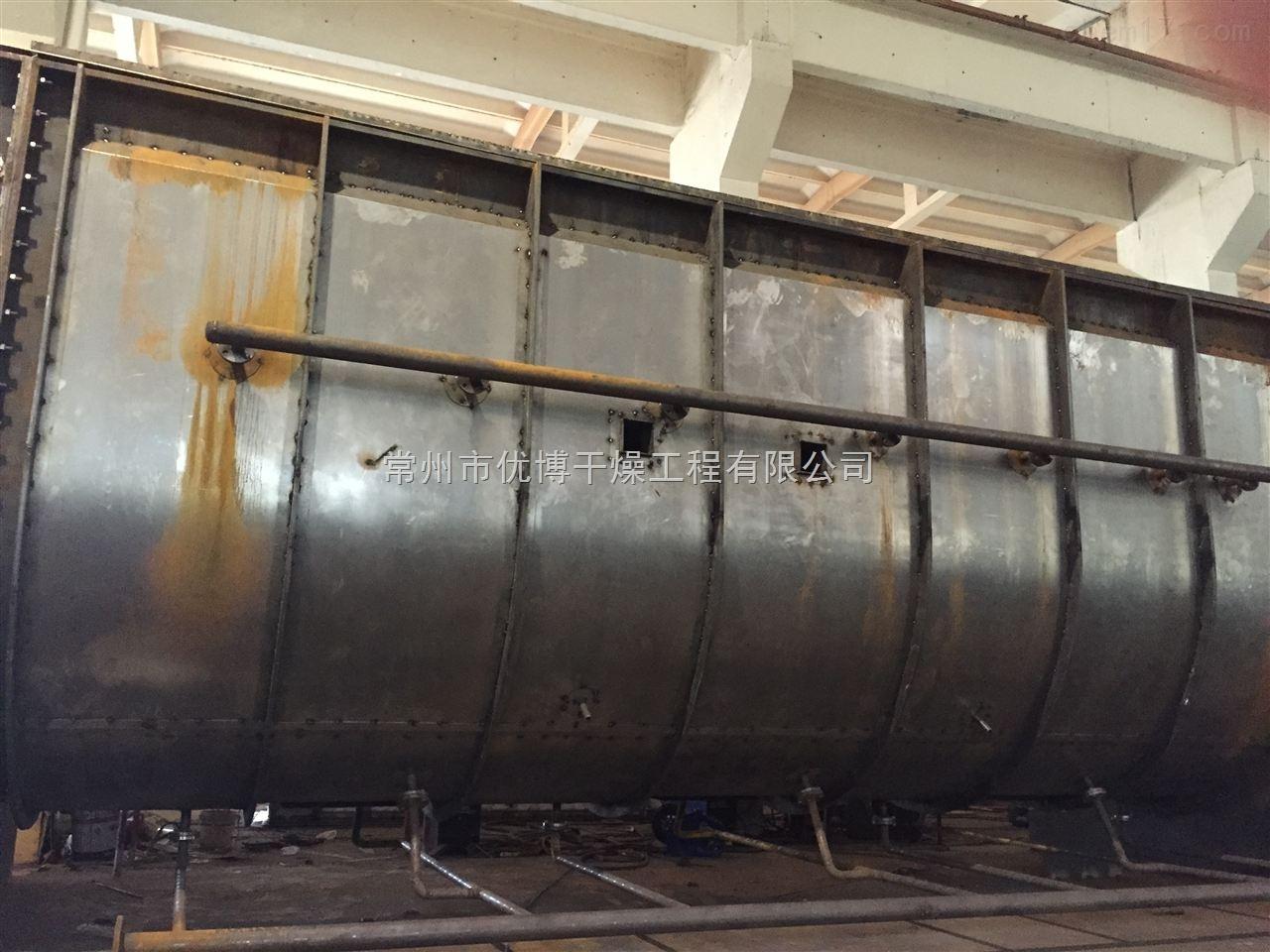 10万吨脱硫石膏桨叶烘干机