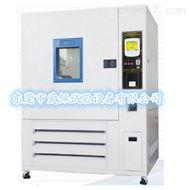 单独控制式高低温测试箱 锂电池高低温循环试验箱