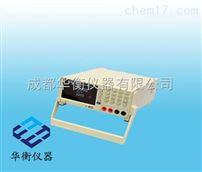 QJ36S直流低電阻測量儀  QJ36S直流低電阻測量儀   QJ36S-2