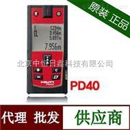 北京PD40手持激光测距仪