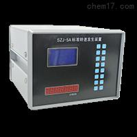 标准转速发生装置SZJ-5A价格