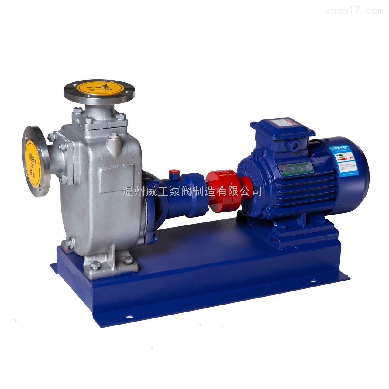 ZX型系列防爆自吸泵,不锈钢自吸泵,防爆自吸泵,耐腐蚀自吸泵