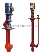 FSY型、WSY型立式防爆玻璃钢液下泵,耐腐蚀液下泵