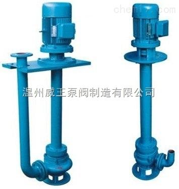 YWJ型自动搅拌式液下排污泵 防爆液下排污泵 不锈钢液下泵