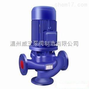 GW型立式管道排污泵,防爆无堵塞排污泵,不锈钢管道排污泵