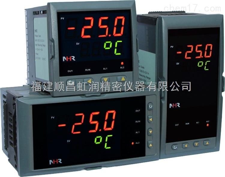 福建虹润NHR-1100系列简易型单回路数字显示控制仪