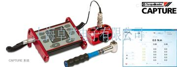 CAPTUREGedore扭矩分析儀系統036700 Gedore扭矩分析儀系統CAPTURE