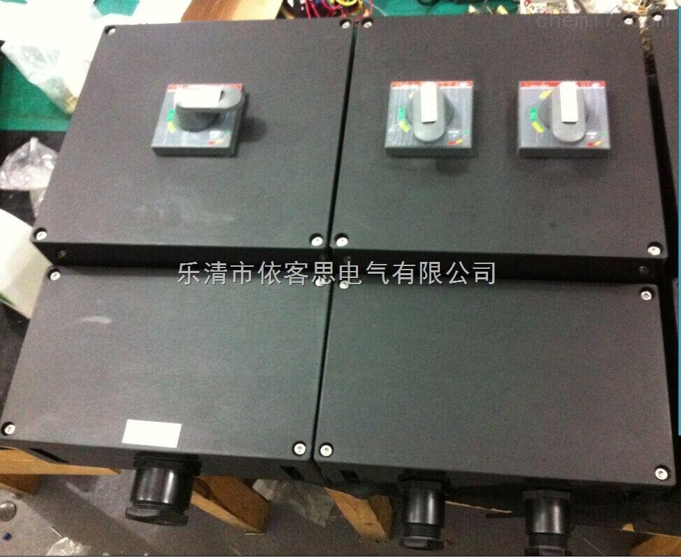 防爆防腐照明配电箱BXM51-8K(全塑黑色)