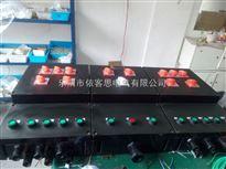 BXM8050-100ADX防爆防腐配电箱BXM8050-100ADX哪里有卖?
