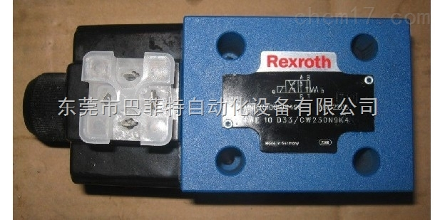 德国Rexroth力士乐电磁阀4WE10J33现货优惠