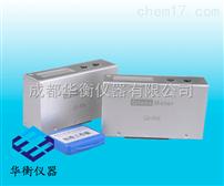 500度光澤度儀 CQ-500G光澤度儀 四川光澤度儀500度 光澤度儀 CQ-500G