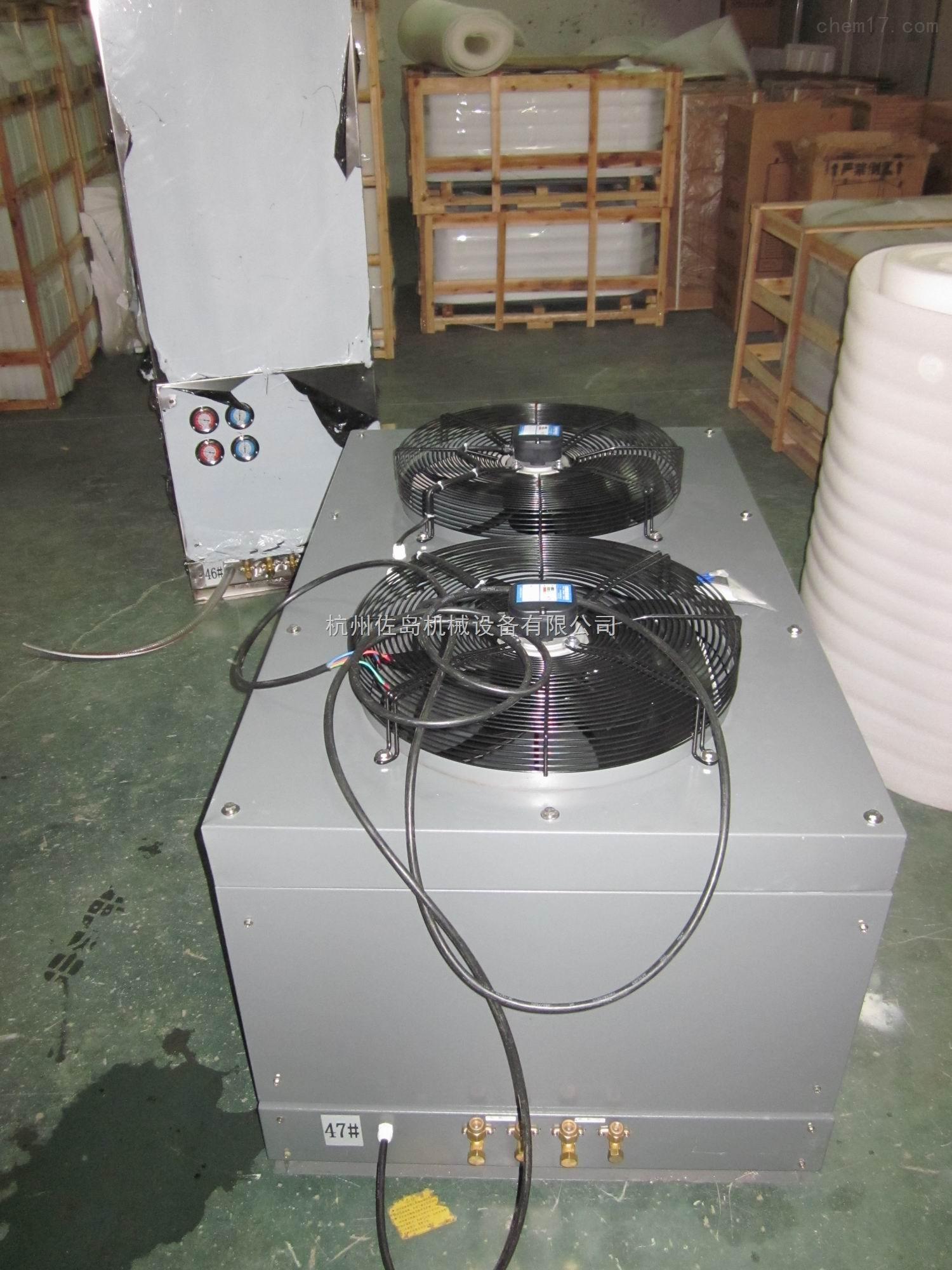 多功能調溫型除濕機