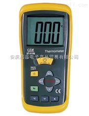 DT-613 单/双通道接触式测温仪、温度计、-50~1300℃、 -200~1372℃