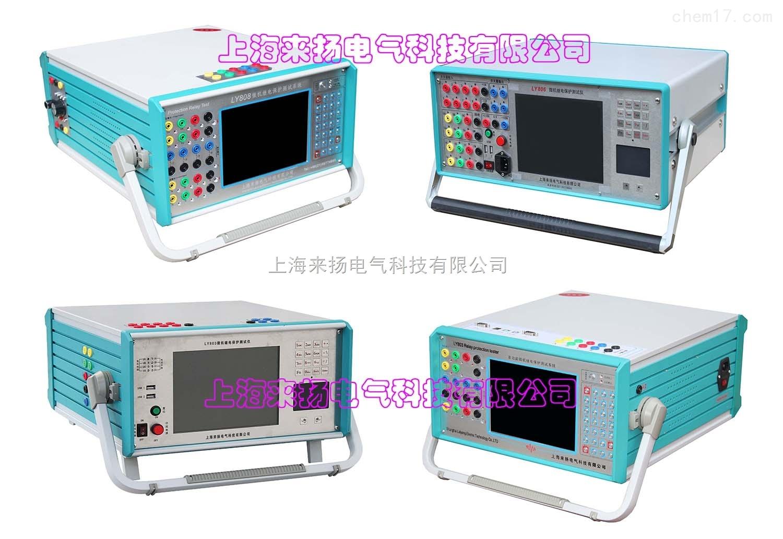 六相继电保护装置试验仪