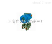 1151DR微差压变送器1151DR微差压变送器