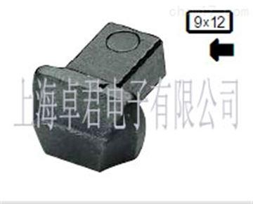 7912Gedore方形焊接扳手头7912 扳子头7698190  扳子头7912-00