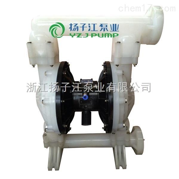 工程塑料隔膜泵QBY-65/QBK-50型衬氟气动隔膜泵|