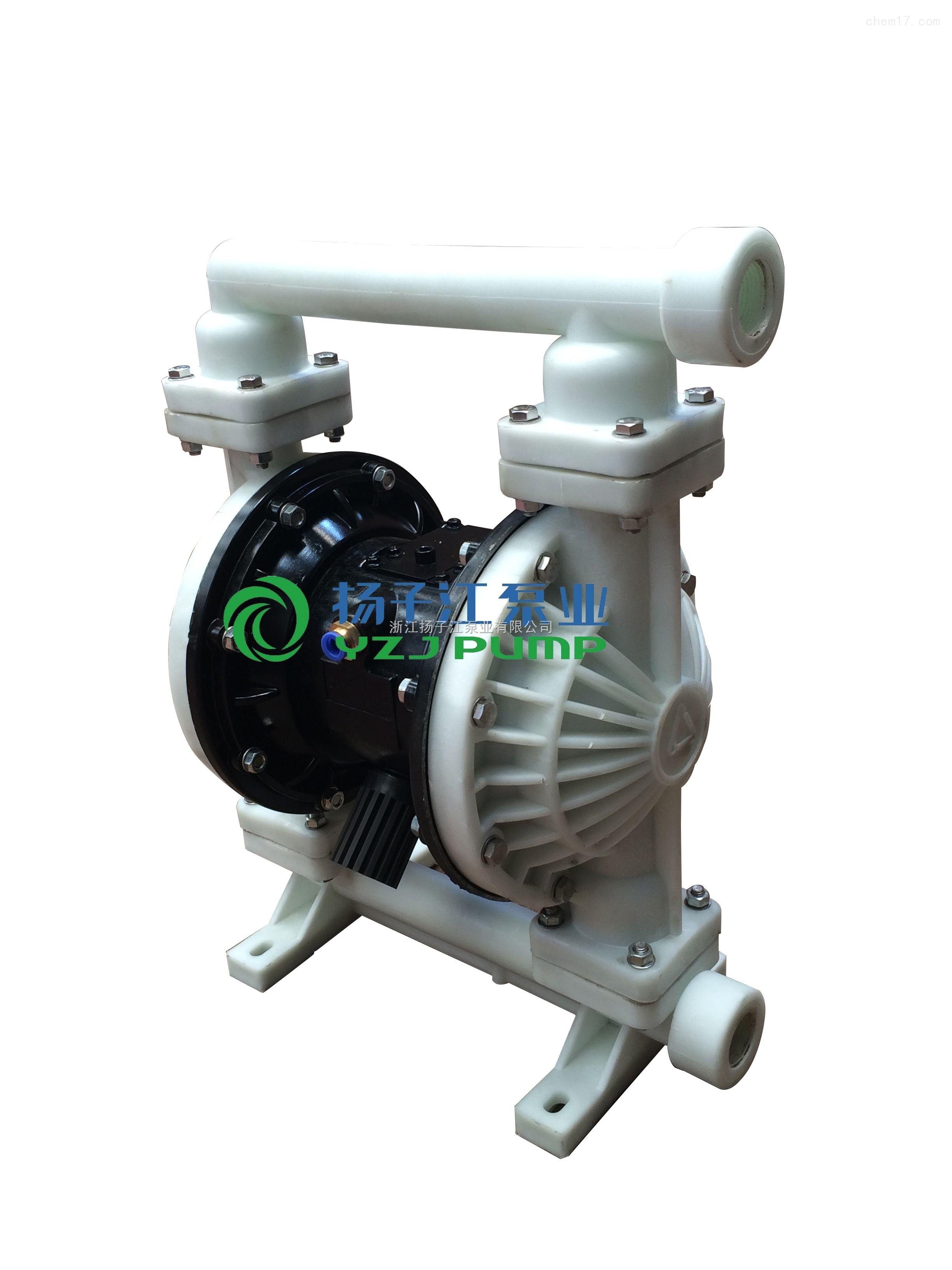 隔膜泵:QBY型工程塑料气动隔膜泵 增强聚丙稀隔膜泵