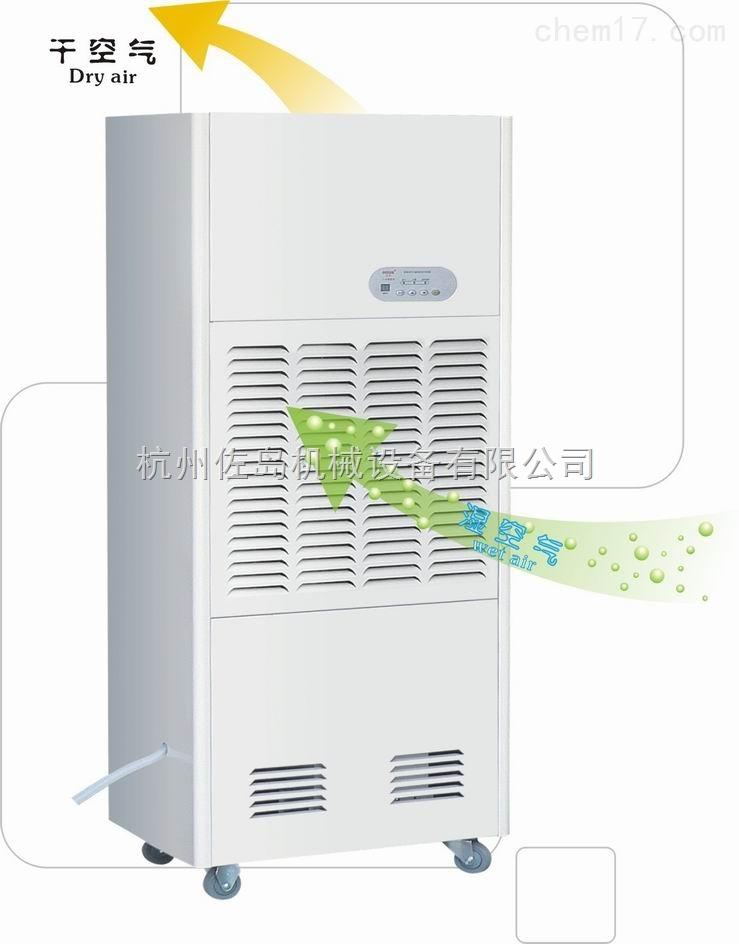 远程控制工业除湿机485通讯接口