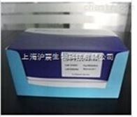 大鼠聚集蛋白聚糖(AGC)检测试剂盒