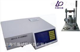 供应BM2010A型多元素分析仪