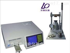 供应BM2007石灰石分析仪