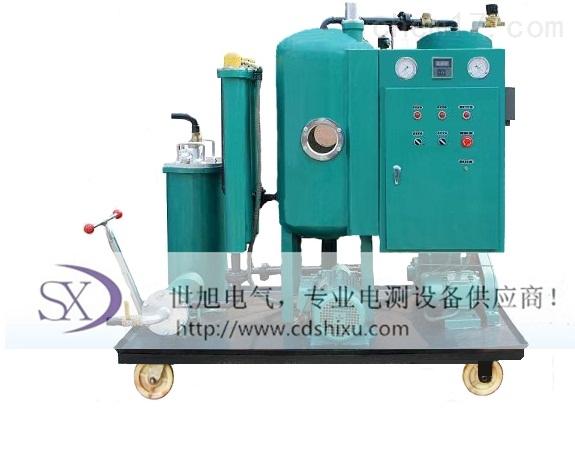 单级高效真空滤油机单级高效真空滤油机厂家直销
