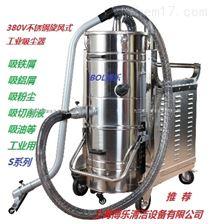 旋風帶反吹式工業吸塵器