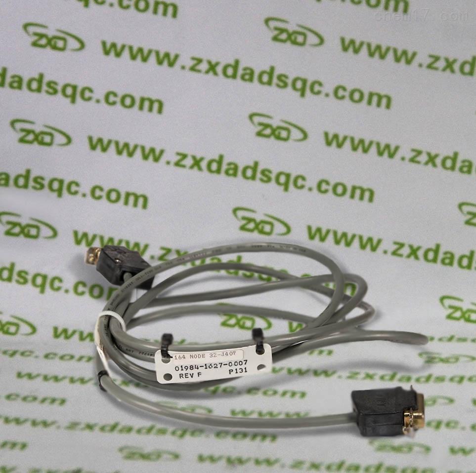 Spule Spuleneinheit TL 6 N Tecnotion FCW 210 N Linear-Motor 4022 369 7458