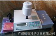 北京康光WSD-3C全自动白度计
