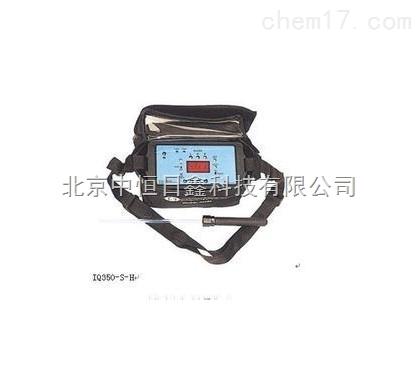 IQ350便携式丙烷检测仪