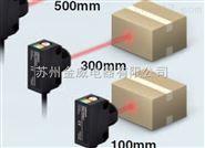 欧姆龙光电开关E3Z-FDN23特价E3Z-FDN14