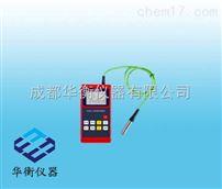 leeb210/211涂層測厚儀leeb210  leeb211涂層測厚儀  四川涂層測厚儀廠家