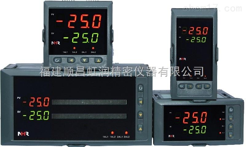 厂家直销NHR-5200系列双回路数字显示控制仪