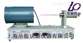 供应ZRPY-SSY系列双试样膨胀仪