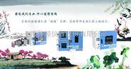 上海林频鼓风烘箱价格表