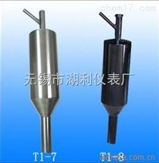 PFD-I防堵风压取样器